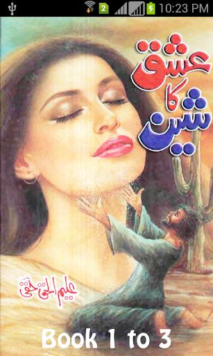 Ishq Ka Sheen Book 1 to 2