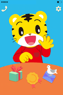 免費教育App|しまじろう園|阿達玩APP