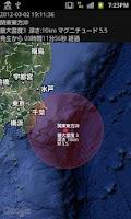 Screenshot of ゆれ速