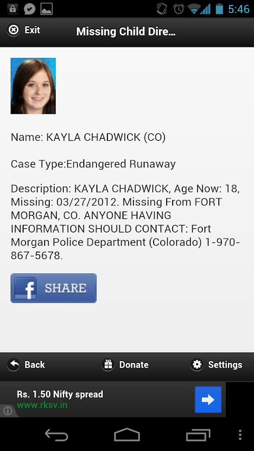 Missing Child Alerts - screenshot