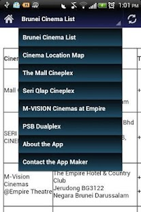 Brunei Cinema - screenshot thumbnail