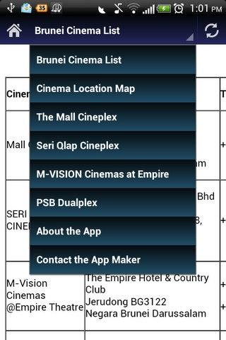 Brunei Cinema - screenshot