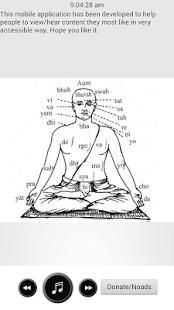 Gayatri Mantra (HD audio)- screenshot thumbnail
