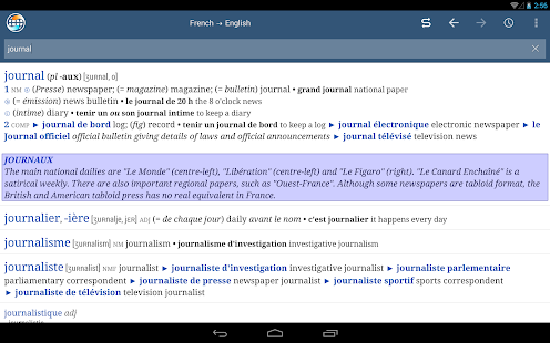 Ultralingua Dictionaries Screenshot 7