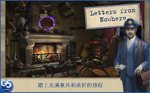 Letters from Nowhere Full