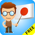 Learn Japanese Grammar icon