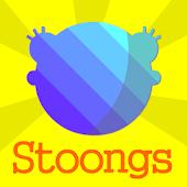 스퉁스(stoongs) Email영어