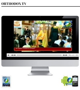 Orthodox TV screenshot 1