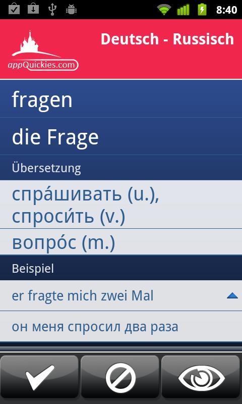 RUSSISCH Small Talk   GW- screenshot
