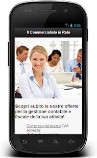 Il Commercialista in Rete- screenshot thumbnail