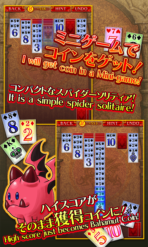 Bahamut & Poker - screenshot