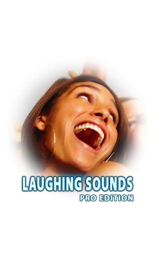 笑的聲音專業版