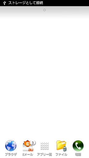漢のシンプルライブ壁紙 (単色・一色背景) 個人化 App-愛順發玩APP