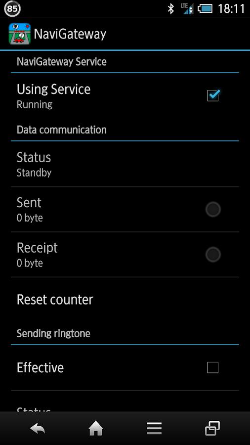 NaviGateway - screenshot