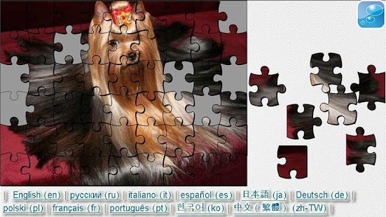 Small Dogs Puzzle & Wallpapers - screenshot thumbnail