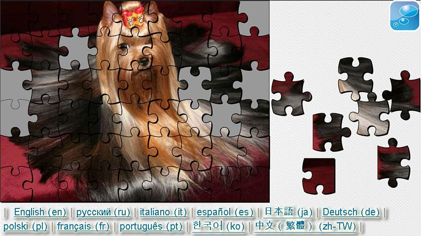 Small Dogs Puzzle & Wallpapers - screenshot