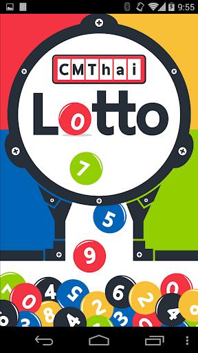 Thai Lotto หวย
