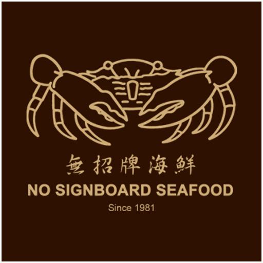 No Signboard Seafood LOGO-APP點子