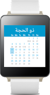 Hijri Calendar - Android wear- screenshot thumbnail