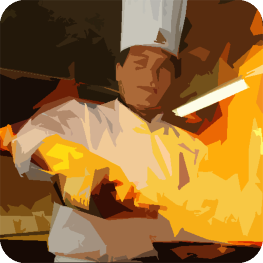 中餐烹調(葷食)丙級 - 題庫練習
