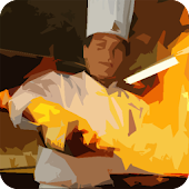 中餐烹調丙級 - 題庫練習