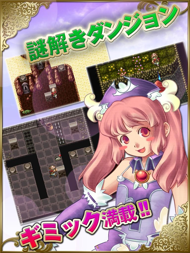 RPG Chronus Arc - KEMCO screenshot #8