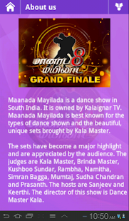 Maanada Mayilaada- screenshot thumbnail