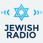 Jewish Radio - רדיו יהודי icon
