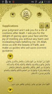 Umrah Application- screenshot thumbnail