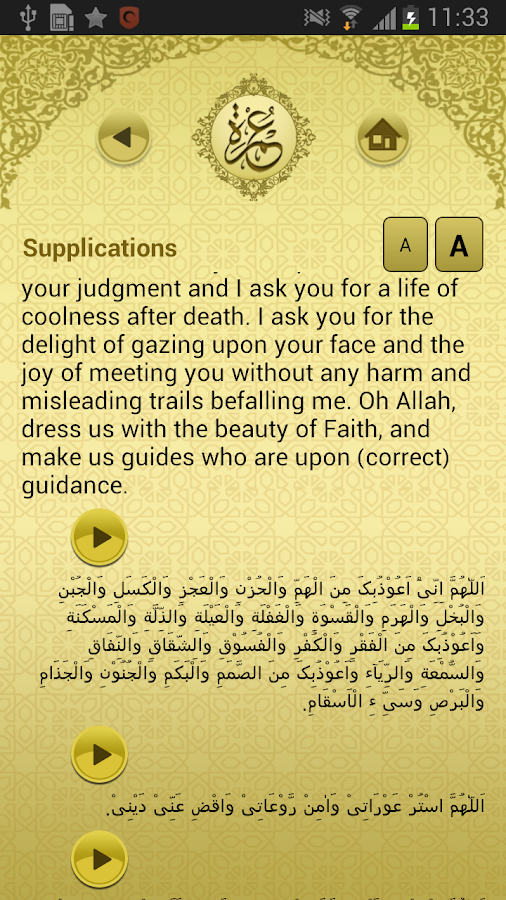 Umrah Application- screenshot
