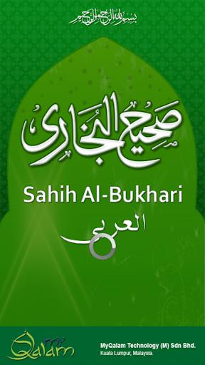 Sahih Al Bukhari Arabic Pdf