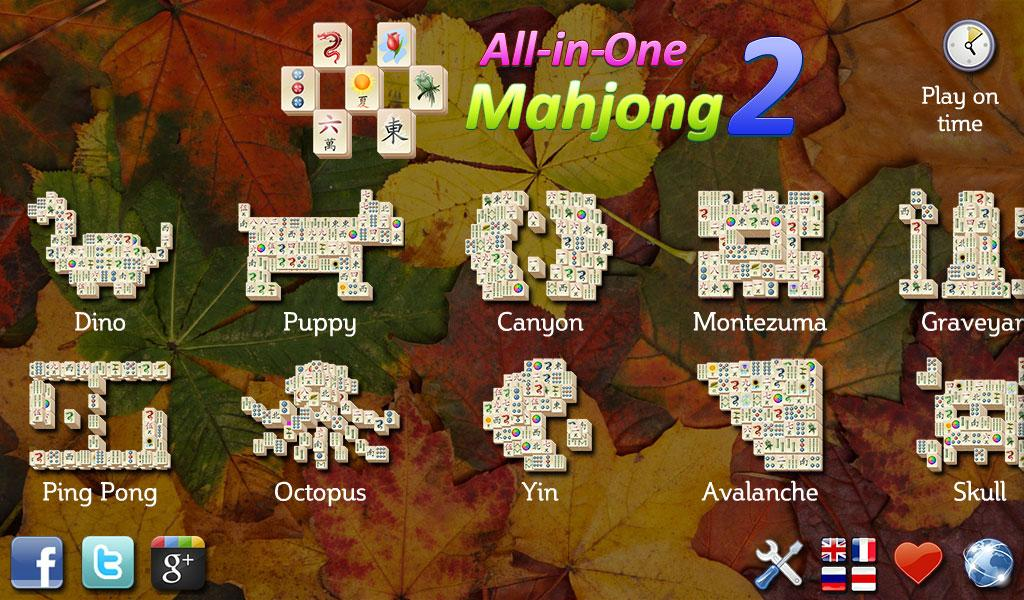 All-in-One Mahjong 2 FREE- screenshot