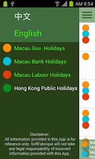Macau Public Holidays - náhled
