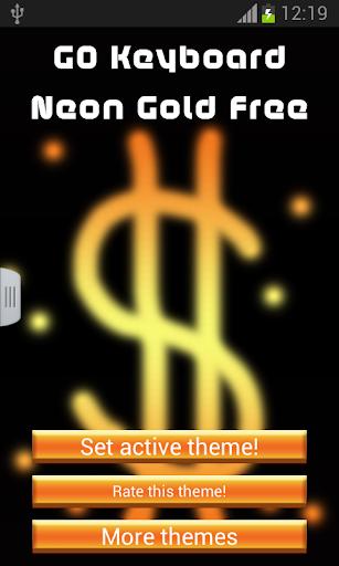 玩個人化App|GO輸入法霓虹燈黃金免費免費|APP試玩