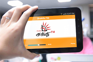 Shakthi FM app screenshot