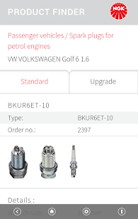NGK EU Product finder- screenshot thumbnail