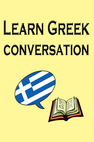Learn Greek conversation
