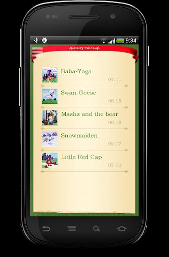 玩音樂App Fairy tales免費 APP試玩