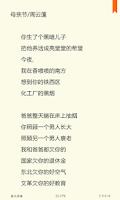 Screenshot of Anyview