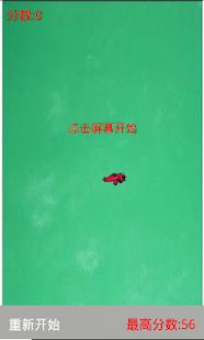 [即時通訊]wechat微信電腦版下載繁體中文免安裝版 | 免費軟體下載區