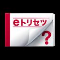 L-02D 取扱説明書 icon