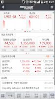 Screenshot of 미래에셋증권 모의투자 New M-Stock
