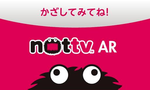 NOTTV AR
