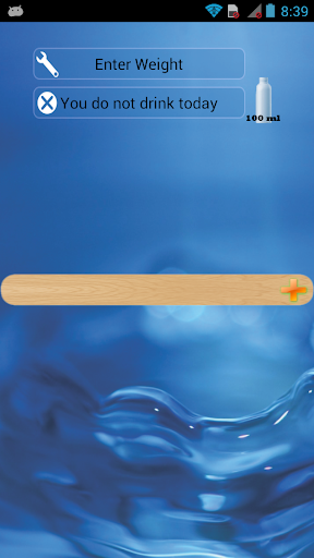 水體管理器