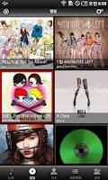 Screenshot of Music Share