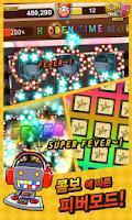 Screenshot of 트리플카드 for Kakao