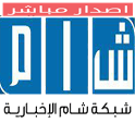 SNN شبكة شام الأخبارية - light icon