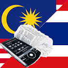 Malay Thai Dictionary icon
