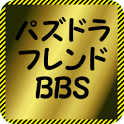 Puzzle & Dragons friends BBS icon
