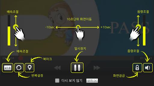 【免費教育App】랜드스쿨(LANDSCHOOL)-APP點子